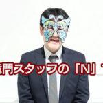 性竜門風俗お悩み相談ーPart2 こんな私でも大丈夫?